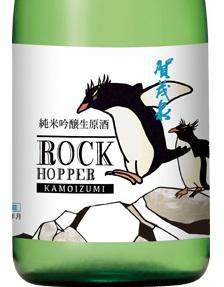 吉徳屋 賀茂泉 <Rock Hopper>