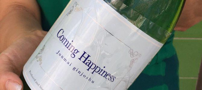 来福 Coming Happiness夏