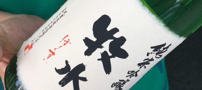 吉徳屋 牧水 純米吟醸