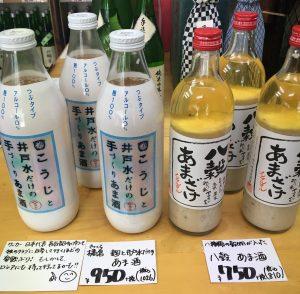 吉徳屋 甘酒2種類