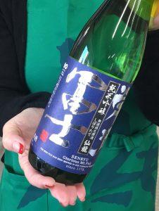 吉徳屋 富士酒造仙龍
